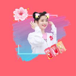 dahyun kpopedits twice kpopaesthetic kpoplover freetoedit