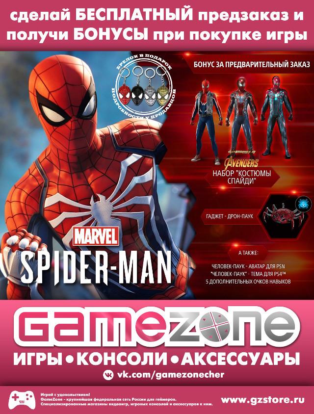 #spiderman #gamezonecher
