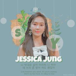 freetoedit jessica jess iceprincess snsd