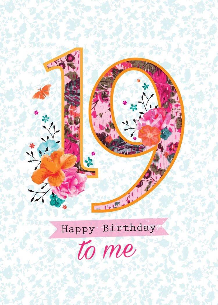 19 лет день рождения картинки девушке