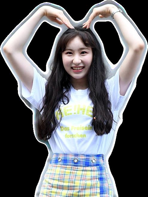 Chaeyeon IZOne freetoedit - Sticker by Minho