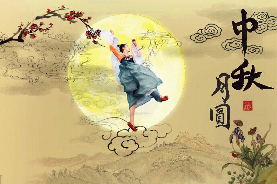 #freetoedit #interesting #people #sky #photography #art #中秋快乐
