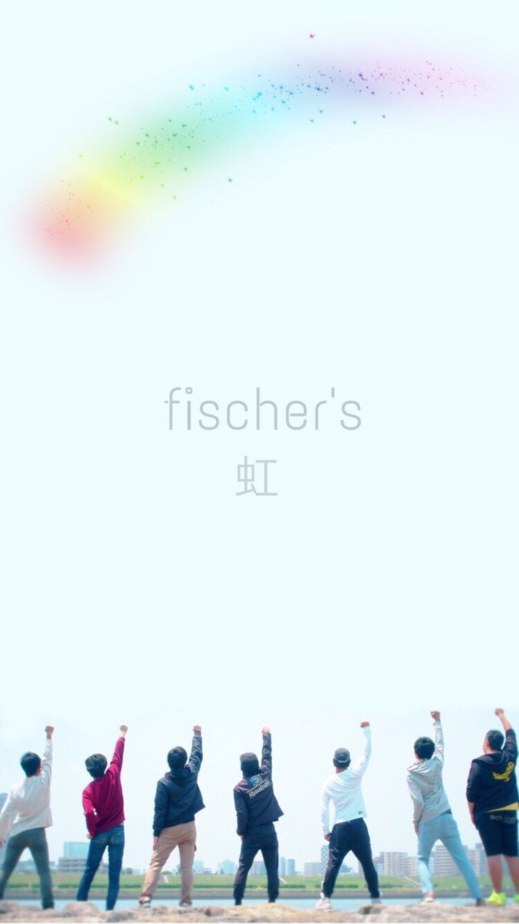 僕らの色 みんなの色 Freetoedit Fischer S 虹 Youtuber 壁紙