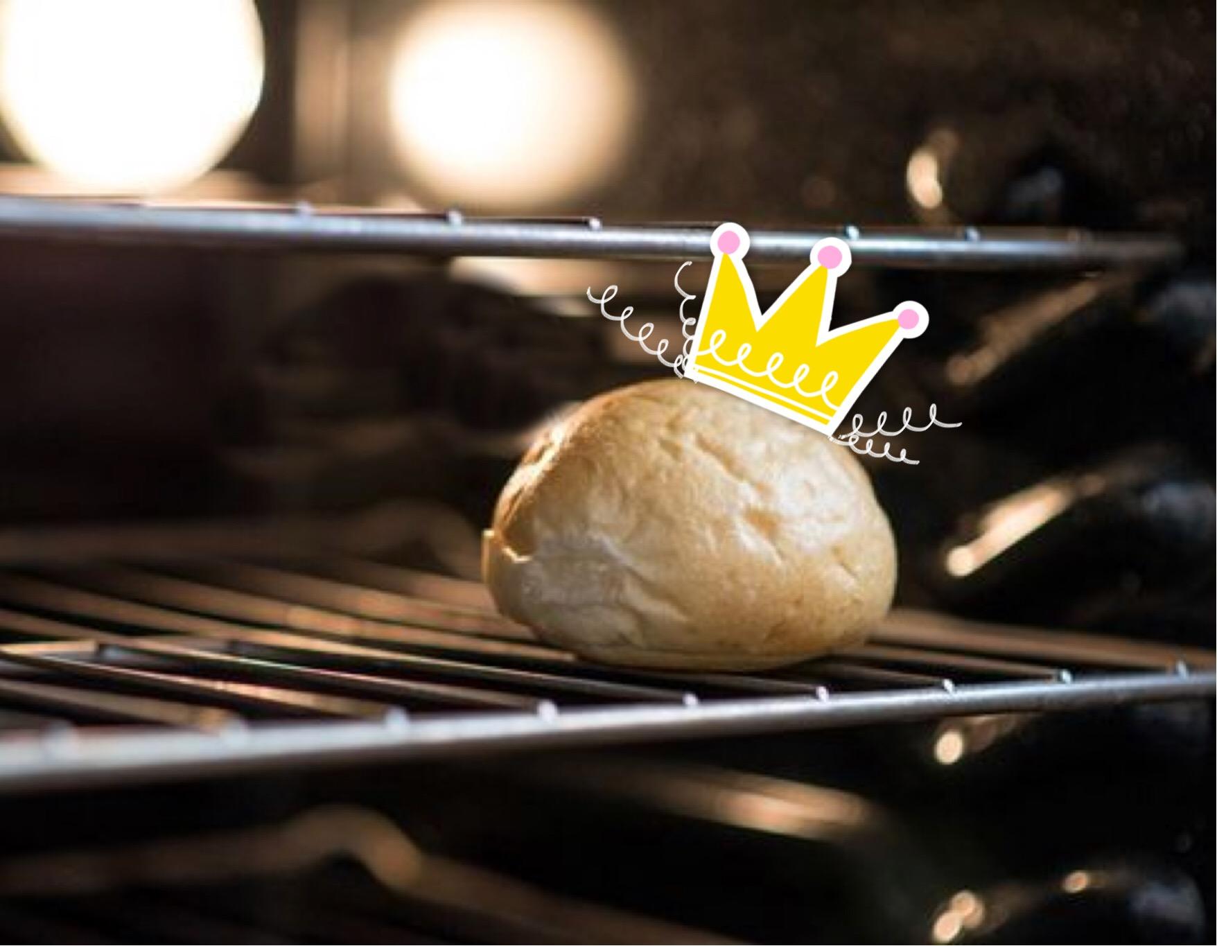 #bun #oven #freetoedit