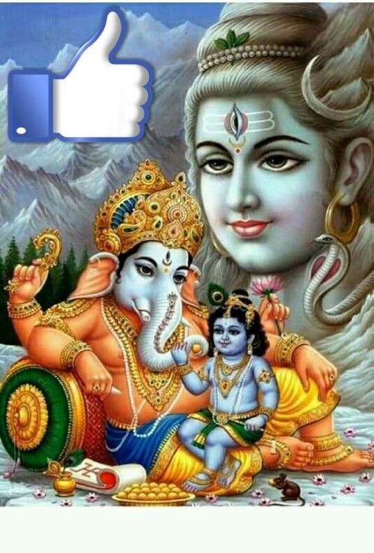 freetoedit god Shiva Ganesh Krishna lord shiva