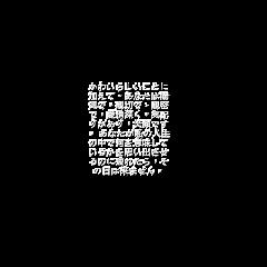 chinese text sticker png freetoedit