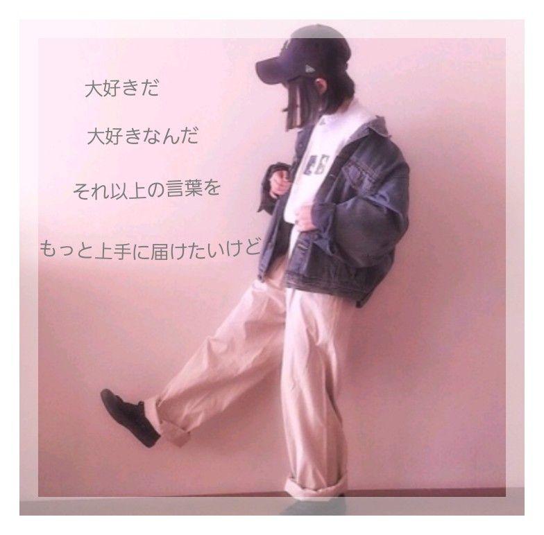 歌詞 Funky Monkey Babys 告白 恋愛 片想い 女の子 ピンク