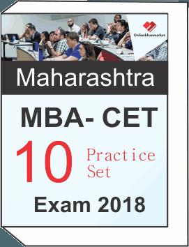 Download the Soft copy for Maharashtra MBA CET exam