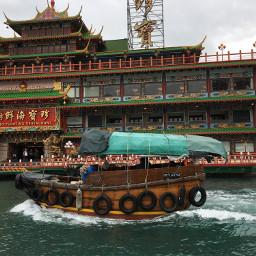 pcship ship