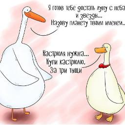 freetoedit russian
