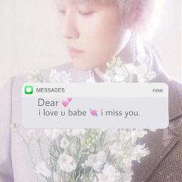 baekhyun exo wallpaper aesthetic love freetoedit