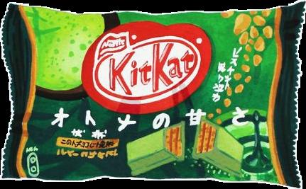 #kitkat #chocolate #food #comida #kawai #kawaii