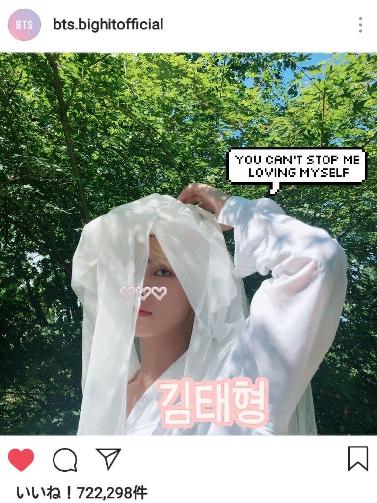 #방탄소년단 #뷔 #김태형