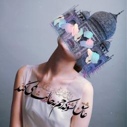 freetoedit remixit calligraphy echeadswap headswap