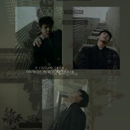 exo aesthetic darkgreen sehun exok