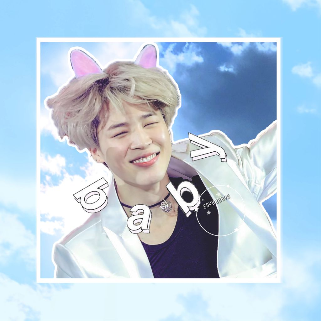 ❁ baby • a cutie! { requests closed } ✧credits✧   ◌ jimin from @sugakookieswithjam    ◌ baby from @inactivebambi  《 3/23/19 》 ↳ tags↴ #freetoedit #bts #parkjimin #jimin #bangtanboys #beyondthescene