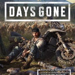 gamezonecher daysgone