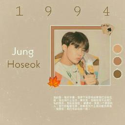 freetoedit junghoseok edition jhopebts idolbts