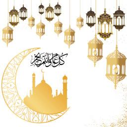 freetoedit ramadan ramadankareem ramadanmubarak wishes