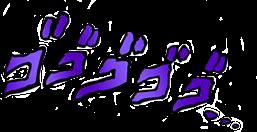 Download Png Jojo Menacing | PNG & GIF BASE