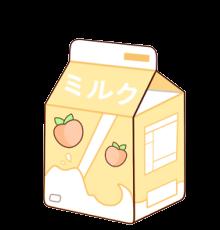 yellow aesthetic milk milkpack freetoedit