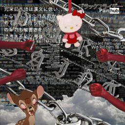 freetoedit background overlay grunge cyber