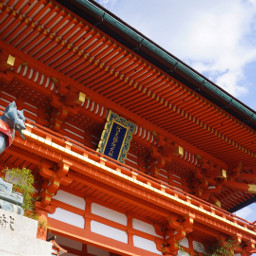 japan kyto fushimiinari red blue
