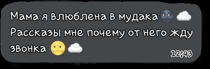#клавакока #вк