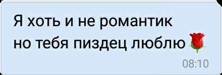 фон топсохра топфото фраза сообщения freetoedit