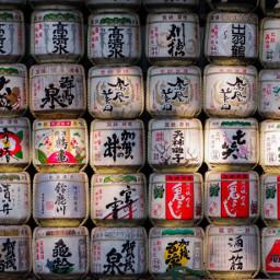 freetoedit japan