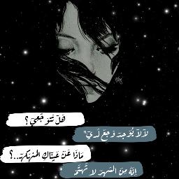 كلمات اقتباسات girlythings sally_alkhazally sally