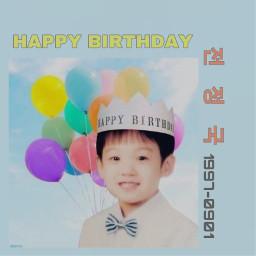 jungkook happyjkday birthday