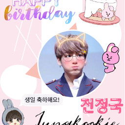 kookie birthday september1 22 2019 freetoedit