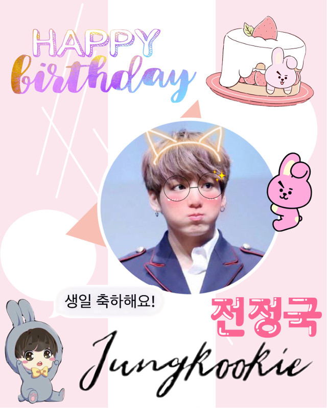 Happy birthday Jungkook #kookie #birthday #september1 #22 #2019 #bias #goldenmaknae #edit  #freetoedit