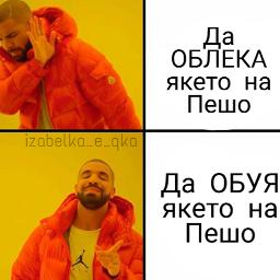 izieqka izabelka_e_qka izabelka