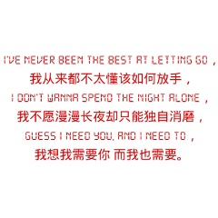 quote chinese red words quotes freetoedit