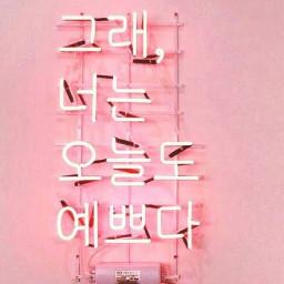 aesthetic aesthetictumblr aestheticpink pink freetoedit
