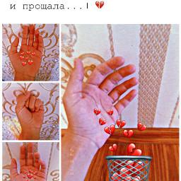 любовь сердце разбитое обижал прощала freetoedit