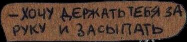 любовь надписи надписипролюбовь он она freetoedit