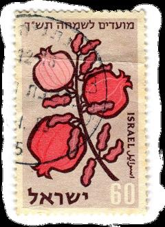 stamp postage mail mailart freetoedit