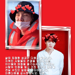 freetoedit suga minyoongi red cute