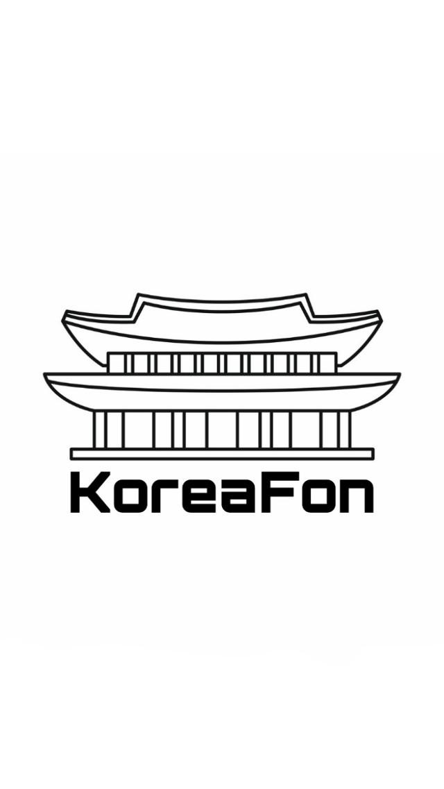 логотип окончательный