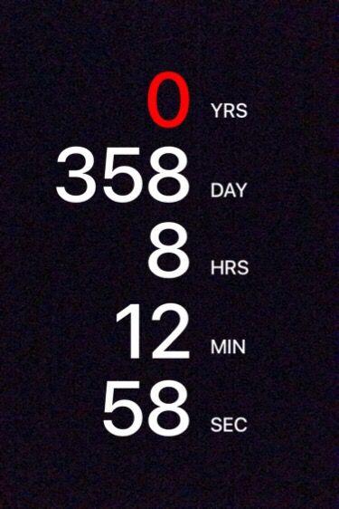 #horror #countdown