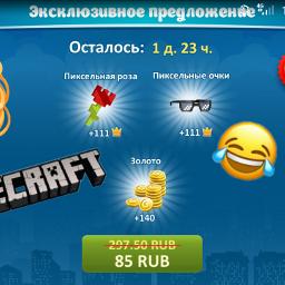 avataria freetoedit