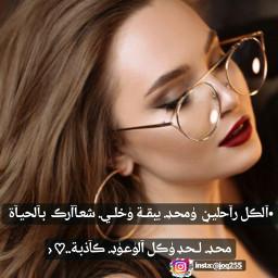 freetoedit post picsart art iraq