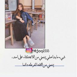 freetoedit post picsart photography صور