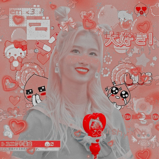 💗💗💗  #sanatwice #twice #twicesana eedit #girlgroup #twicekpop #twiceonce #sweetgirl #softgirl #candygirl #cute #idol