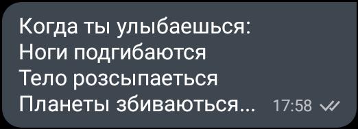 #цытаты #песни #текст #цытатылп