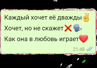 стикер текст надпись надписи цитата freetoedit