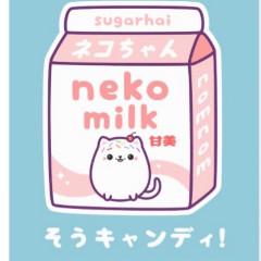 i_love_milky